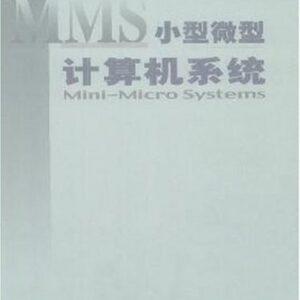 Xiaoxing Weixing Jisuanji Xitong = Mini-Micro Systems